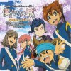 Inazuma Eleven Go! All Stars - Bokutachi no shiro (TV)
