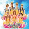 Berryz Koubou - Loving you Too much