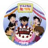 Garnet Crow - Namida no Yesterday (TV)