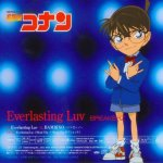 BREAKERZ - Everlasting Luv (TV)