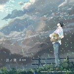 Hata Motohiro - Rain