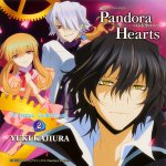FictionJunction WAKANA - Pandora Hearts Expanded