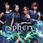 Sphere - Genesis Aria