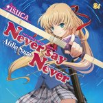 Afilia Saga - Never say Never (TV)