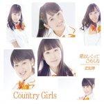 Country Girls - Itooshikute Gomen ne