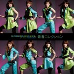 Morning Musume - Seishun Collection