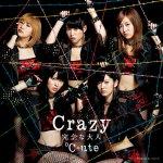 C-ute - Crazy Kanzen na Otona