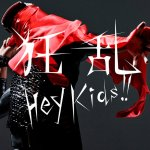 THE ORAL CIGARETTES - Kyouran Hey Kids!!