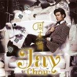 Jay Chou - Xiézi tèdà hào