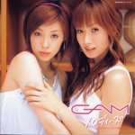 GAM - Melodies