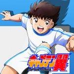 Yuuko Sanpei - Moete Hero -Tsubasa Oozora ver.- (TV)