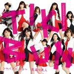 Morning Musume - TIKI BUN