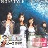 BOYSTYLE - Kokoro no chizu