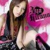 Aya Hirano - LOVE GUN