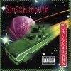 Smash Mouth - The Fonz