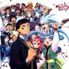 Claudio Carrizo - Tenchi Muyo! (TV)
