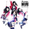 SCANDAL - Shunkan Sentimental